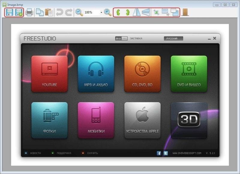DVD VideoSoft Screen Recoder Video